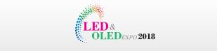 2019年6月韩国首尔LED展览会