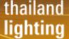 2019年泰国国际照明展