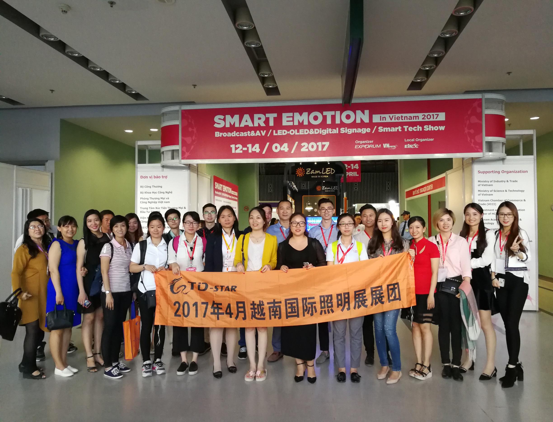 2019年5月越南国际LED照明技术展览会