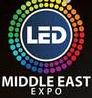 2019埃及LED照明展