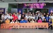 2020 年 4 月越南国际 LED 照明技术展览会