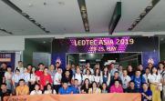 2020年4月越南国际LED照明技术展览会
