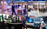 2020 年波兰华沙电子暨家电展览会