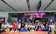 2021年4月越南国际LED照明技术展览会